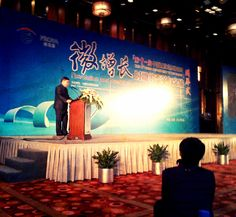 Mr Zhang Zhigang, Chairman of the China General Chamber of Commerce, warming up the crowd ahead of the 11th China Department Store Summit in Beijing.