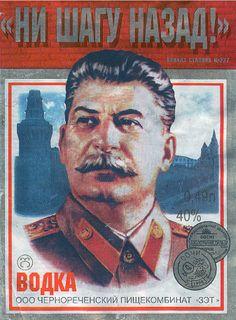 """Not One Step Back"", Stalin vodka"