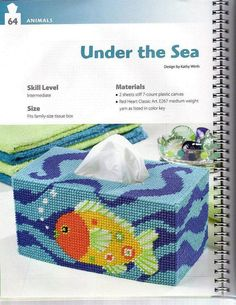 UNDER THE SEA TISSUE BOX 1/4
