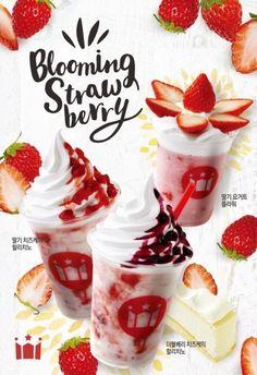 프랜차이즈 카페 2016년 시즌 메뉴 | 인스티즈 Menu Design, Food Design, Drink Menu, Food And Drink, Green Tea Drinks, Ice Cream Freeze, Starbucks Menu, Bingsu, Cake