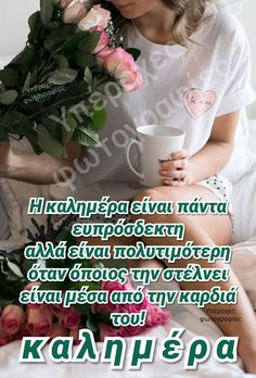 Beautiful Pink Roses, Happy Sunday, Quotes, Quotations, Quote, Shut Up Quotes