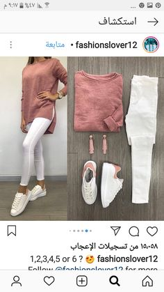 Everyday Casual Outfits, Cute Casual Outfits, Fashion Wear, Fashion Outfits, Womens Fashion, College Outfits, Fall Winter Outfits, Jean Outfits, Simple Dresses