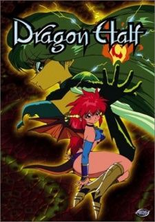 Dragon Half: Playful and funny.  I wish it were a series.  Will not regret this.