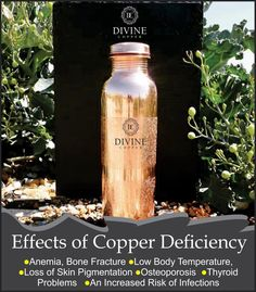 Copper Vessel, Copper Cups, Pure Copper, Copper Kitchen Accessories, Bottle Manufacturers, Copper Utensils, Girly Pictures, Natural Beauty Tips, Melbourne Australia