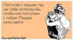 Веселые Аткрытки с текстом №150712 » RadioNetPlus.ru развлекательный портал