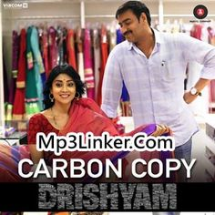 Tag: Download Carbon Copy Mp3 Songs From Movie Drishyam, Carbon Copy Mp3 (Drishyam), Drishyam Movie Songs Download, Songs.pk Full Songs