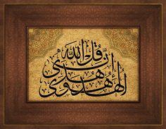 Al  Baqarah 120 by Baraja19.deviantart.com on @deviantART