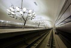 В Москве открыли станцию метро «Тропарёво»