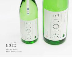다음 @Behance 프로젝트 확인: \u201casif / Make Sake Project\u201d https://www.behance.net/gallery/36479799/asif-Make-Sake-Project