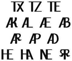 Resultado de imagen para simbologia vasca