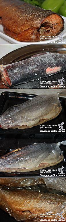 Рыба горячего копчения в рукаве для запекания.