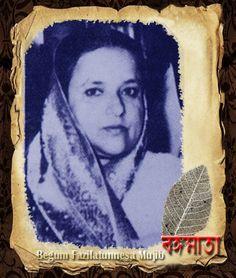 Tragedy of 15 August 1975: Bangabandhu And Bangladesh