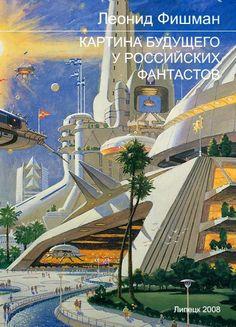 futuristic city Futuristic Home, Futuristic Architecture, Sci Fi Environment, Environment Design, World Of Tomorrow, Tomorrow Land, Tech Art, Wave Art, Science Fiction Art