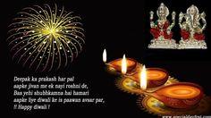Deepak ka prakash har pal aapke jivan me ek nayi.... http://specialdayfest.com/diwali-messages-wishes-quotes-and-images/
