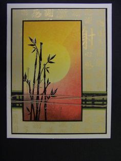 CC335 Bamboo by hobbydujour - Cards and Paper Crafts at Splitcoaststampers
