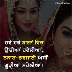 Love u jasmeet di Sister In Law Quotes, Mother In Law Quotes, Sikh Quotes, Gurbani Quotes, True Quotes, Qoutes, Culture Quotes, Punjabi Love Quotes, Cute Relationship Quotes
