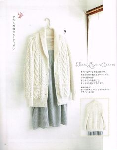423297ff1 Hand Knit Outer Japanese Knitting Pattern Knit Fashion