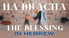 THE BLESSING in Hebrew! HA BRACHA הברכה (Official Music Video) Jerusalem, Israel | Joshua Aaron - YouTube Cody Carnes, Steven Furtick, Kari Jobe, Spiritual Warfare, Praise The Lords, My Passion, Jerusalem Israel, Christianity, Music Videos
