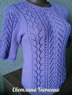 VK is the largest European social network with more than 100 million active users. Knitting Charts, Sweater Knitting Patterns, Lace Knitting, Knitting Stitches, Knitting Designs, Knit Patterns, Knitting Projects, Crochet Lace, Summer Knitting