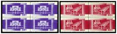 1933 Baku Commissars, set of five blocks of four, n.h. and unfolded, post office fresh, usual streaky gum, v.f. and scarce blocks --- $7,500.00  2013year