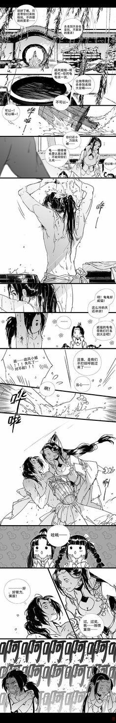 Alphonse Mucha, China Art, Cute Comics, Ancient China, Manga Comics, Shoujo, Doujinshi, Anime Couples, Love Art