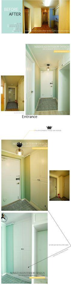 Daum 블로그 Bathroom Medicine Cabinet, Remodeling, Entrance, Interior Design, Nest Design, Entryway, Home Interior Design, Door Entry, Interior Designing