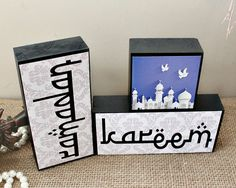 Ramadan Kareem Decoration, Ramadan Gifts for Family and Friends, Iftar Party Table Display, Muslim Fasting Festival, Islam Festival