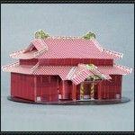 Shuri Castle Ver.2 Free Building Paper Model Download