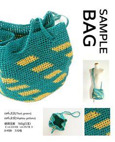 Ravelry: Amian Kinchaku Bag pattern by Pierrot (Gosyo Co., Ltd)