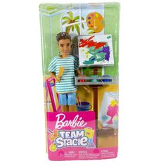 Boy Barbie Dolls, Barbie Stacie Doll, Barbie Chelsea Doll, Barbie Kids, Doll Clothes Barbie, New Dolls, Boy Doll, Mermaid Barbie, Barbie Playsets