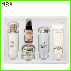 22.01$  Watch here - http://ali7m3.shopchina.info/go.php?t=32749756125 - HANKEY Collagen Whitening Cream Skin Care Set Moisturizing Essence Lotion Toner Cleanser cream Face Lift Firming Cream Face Care  #shopstyle