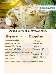 Healthy Food Recipes, Healthy Snacks, Snack Recipes, Cooking Recipes, Veg Dishes, Food Dishes, Good Food, Yummy Food, Russian Recipes
