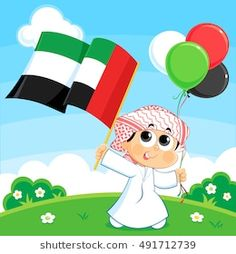 Find United Arab Emirates Uae National Day stock images in HD and millions of other royalty-free stock photos, illustrations and vectors in the Shutterstock collection. Thousands of new, high-quality pictures added every day. Supreme Brand, Uae National Day, United Arab Emirates, Pikachu, Royalty Free Stock Photos, Celebration, Drawings, Illustration, Kids