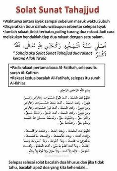 Tata cara sholat sunnah Hijrah Islam, Doa Islam, Reminder Quotes, Self Reminder, Pray Quotes, Life Quotes, Islamic Inspirational Quotes, Islamic Quotes, Muslim Religion