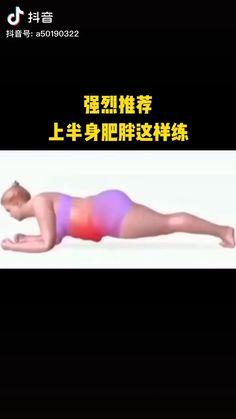 Body Weight Leg Workout, Full Body Gym Workout, Gym Workout Videos, Gym Workout For Beginners, Workouts, Month Workout, Workout Challenge, Gymnastics Workout, Workout Programs