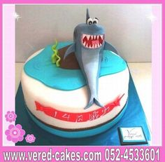 kenny the shark cake!!! I still love this show!!!!! I want this really bad!!!