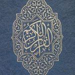 Shamin Zahra (@shamin.110) • Instagram photos and videos Islamic Quotes, Photo And Video, Videos, Photos, Instagram, Decor, Dekoration, Pictures, Decoration