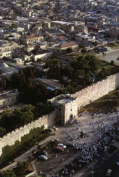 """Herod's Gate, Old City Gates (also called the Flowered Gate """"Babl ez-Zahr """"). This gate, named for King Herod Antipas, is located east of the Damascus Gate in the northern wall. It leads into the Muslim Quarter of Jerusalem."""