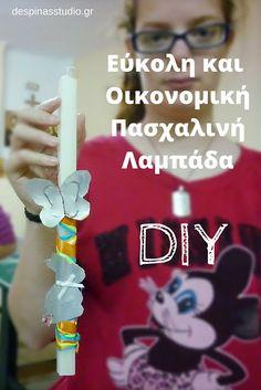 DIY Πασχαλινή Λαμπάδα από κουτάκι αναψυκτικού και βερνίκι νυχιών by Despinas Studio