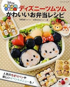Disney Tsum Tsum Sushi Cooking Book Recipes Japanese Food Bento ...