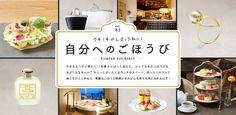 web design banner バナーデザイン【マイフェイバリット関西】