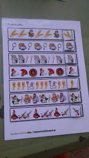 Τάξη αστεράτη: Μυθολογία : Οι 12 θεοί του Ολύμπου -Δραστηριότητες για μικρά παιδιά