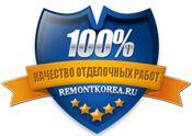 Ремонт квартир под ключ корейцами во Владивостоке по доступным ценам