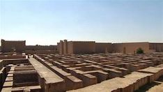 Restored Portion of Babylon