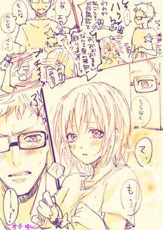 pixiv(ピクシブ)は、作品の投稿・閲覧が楽しめる「イラストコミュニケーションサービス」です。幅広いジャンルの作品が投稿され、ユーザー発の企画やメーカー公認のコンテストが開催されています。 Haikyuu Karasuno, Kagehina, Naruto And Hinata, Haikyuu Ships, Manhwa Manga, Animated Cartoons, Cute Anime Couples, I Love Anime, Kawaii Anime