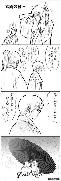 埋め込み画像 Hakkenden, Makoharu, Okikagu, Doujinshi, Hetalia, Manga, Anime, Twitter, Manga Anime