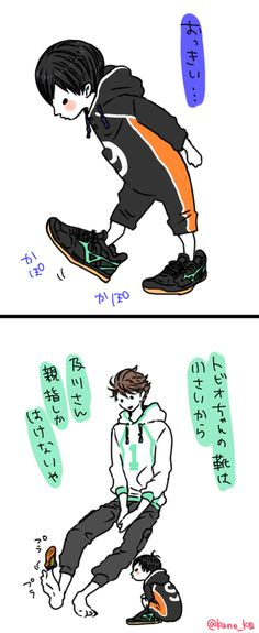 AAAWWWWW !! tobio as a child wearing oikawa's big shoes while oikawa trys to wear tobio's small shoes !!!! XD