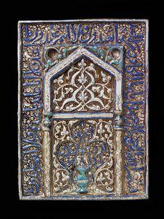Place of origin: Kashan, Iran (made) Iran (made) Date: circa 1305 (made)