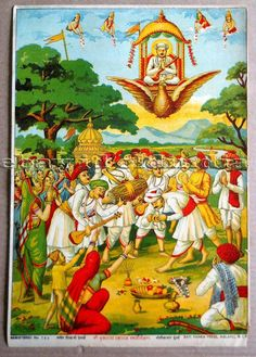 Tukaram Maharaj Swargarohan .