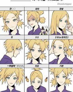 Anime Naruto, Naruto Fan Art, Naruto Sasuke Sakura, Naruto Cute, Naruto Girls, Manga Anime, Sasuke Uchiha Shippuden, Naruko Uzumaki, Shikatema